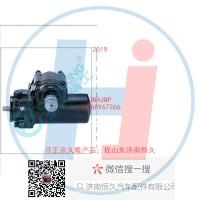 动力转向器/方向机总成/动力转向器(方向机)D04-1-3411010