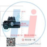 动力转向器/方向机总成/动力转向器(方向机)D31-3411010