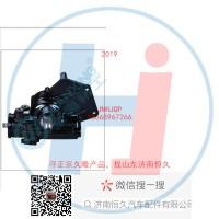 方向机总成/动力转向器(方向机)F401034000008