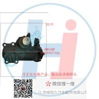 动力转向器/方向机总成/动力转向器(方向机)FE6T