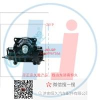动力转向器/方向机总成/动力转向器(方向机)FH100122