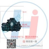 方向机总成/动力转向器(方向机)K130-3411010