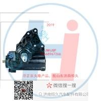 动力转向器/方向机总成/动力转向器(方向机)LG9704470020-m63-3411010