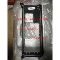 811W25441-0657 右侧插接器安装支架