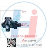 动力转向器/方向机总成/动力转向器(方向机)P06-3411010