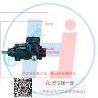 动力转向器/方向机总成/动力转向器(方向机)P10-3411010