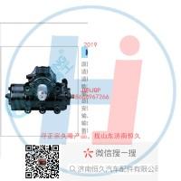 方向机总成/动力转向器(方向机)SZ94700939-GY130BX-W02-3411010