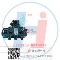 动力转向器/方向机总成/动力转向器(方向机)SZ943000004