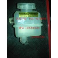 WG9323230052离合器油壶/储油杯
