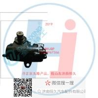 动力转向器/方向机总成/动力转向器(方向机)TAS652295