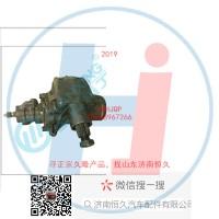 动力转向器/方向机总成/动力转向器(方向机)  4C343504AC