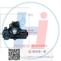 动力转向器/方向机总成/动力转向器(方向机)  6D16
