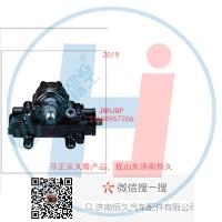 动力转向器/方向机总成/动力转向器(方向机)34EJ8-01010-SB1