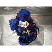 洗涤器加水管端盖 810W26481-0080