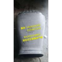 重汽豪沃T7H 空滤器进气管