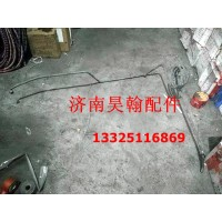 重汽豪瀚豪运驾驶室螺旋钢管 豪瀚软管 豪翰干燥器钢管