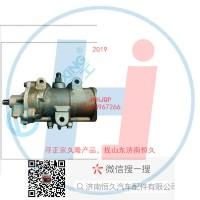 动力转向器/方向机总成/动力转向器(方向机)503-0188