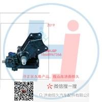 动力转向器/方向机总成/动力转向器(方向机)1048A-3401100A
