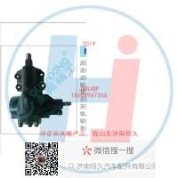 动力转向器/方向机总成/动力转向器(方向机)1716LANDCRUISER