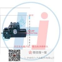 动力转向器/方向机总成/动力转向器(方向机)3401CD-010B-GY85NA