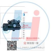 动力转向器/方向机总成/动力转向器(方向机)3401F-010-B20-3411010