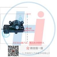 动力转向器/方向机总成/动力转向器(方向机)3401F-010C