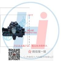 动力转向器/方向机总成/动力转向器(方向机)3401FF8806-001-BC0228B