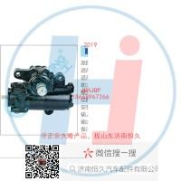动力转向器/方向机总成/动力转向器(方向机)3401G-010