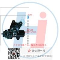 动力转向器/方向机总成/动力转向器(方向机)3401Q92-010-M39-3411010