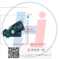 动力转向器/方向机总成/动力转向器(方向机)3401QCA-001