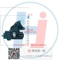 动力转向器/方向机总成/动力转向器(方向机)3401RZQ-010-3401R2-010