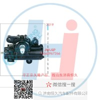 动力转向器/方向机总成/动力转向器(方向机3401Z61-001