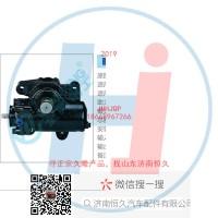 动力转向器/方向机总成/动力转向器(方向机3401ZB1-010-SB11086A
