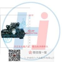 动力转向器/方向机总成/动力转向器(方向机48083-Z1012