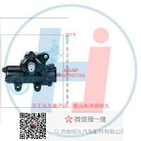 动力转向器/方向机总成/动力转向器(方向机)3401010-KD700