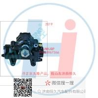 动力转向器/方向机总成/动力转向器(方向机)3411010-50A