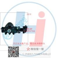动力转向器/方向机总成/动力转向器(方向机)CQ8111J