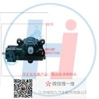 动力转向器/方向机总成/动力转向器(方向机)D11-3-3411010