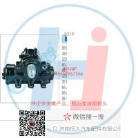 动力转向器/方向机总成/动力转向器(方向机)D39-3411010-GY110K