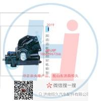 动力转向器/方向机总成/动力转向器(方向机)E07-3411010