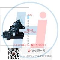 动力转向器/方向机总成/动力转向器(方向机)F01-5-3411010