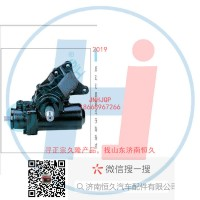 动力转向器/方向机总成/动力转向器(方向机)F01-6-3411010