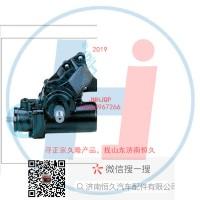 动力转向器/方向机总成/动力转向器(方向机)F01-7-3411010