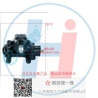 动力转向器/方向机总成/动力转向器(方向机)F08Y-3411010