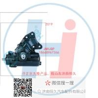 动力转向器/方向机总成/动力转向器(方向机)FN090YJ01-