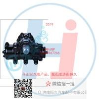 动力转向器/方向机总成/动力转向器(方向机)GX110C-103