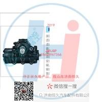 方向机总成/动力转向器(方向机)SZ94700939-GY120AX-D39-3411010