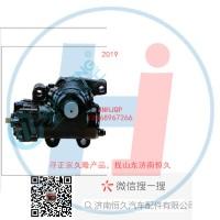 动力转向器/方向机总成/动力转向器(方向机)TAS652274