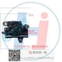 动力转向器/方向机总成/动力转向器(方向机)TAS652292