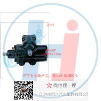 动力转向器/方向机总成/动力转向器(方向机)WP0029